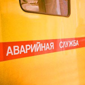 Аварийные службы Некрасовского