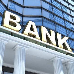 Банки Некрасовского