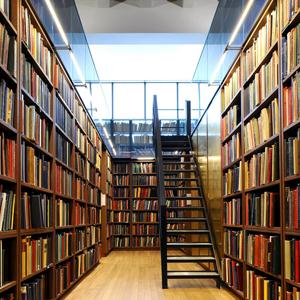 Библиотеки Некрасовского