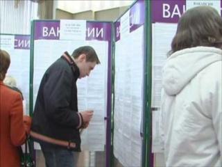 Центры занятости Некрасовского