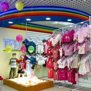 Детские магазины Некрасовского