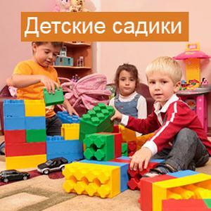 Детские сады Некрасовского
