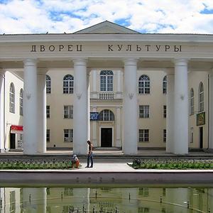 Дворцы и дома культуры Некрасовского