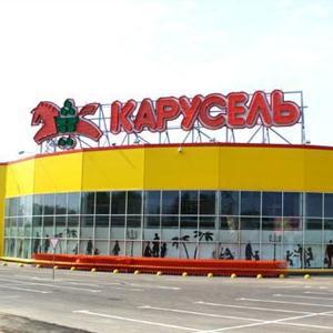 Гипермаркеты Некрасовского