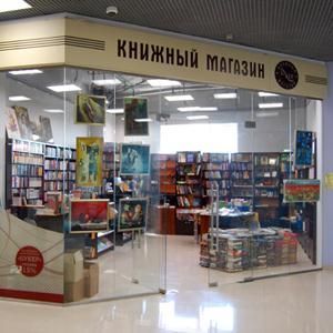 Книжные магазины Некрасовского