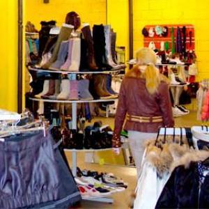 Магазины одежды и обуви Некрасовского