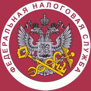 Налоговые инспекции, службы Некрасовского