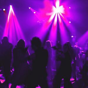 Ночные клубы Некрасовского