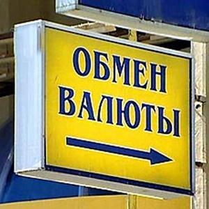 Обмен валют Некрасовского