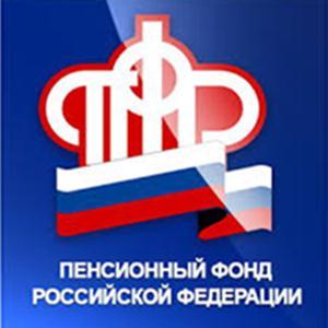 Пенсионные фонды Некрасовского