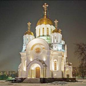Религиозные учреждения Некрасовского