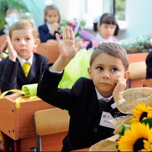 Школы Некрасовского