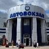 Автовокзалы в Некрасовском