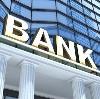 Банки в Некрасовском