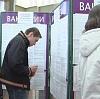 Центры занятости в Некрасовском