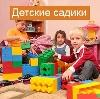 Детские сады в Некрасовском