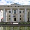 Дворцы и дома культуры в Некрасовском