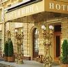 Гостиницы в Некрасовском
