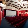 Кинотеатры в Некрасовском