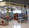 Книжные магазины в Некрасовском