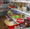 Магазины хозтоваров в Некрасовском