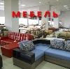 Магазины мебели в Некрасовском