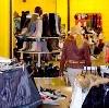 Магазины одежды и обуви в Некрасовском
