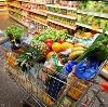Магазины продуктов в Некрасовском
