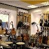 Музыкальные магазины в Некрасовском