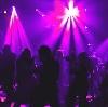 Ночные клубы в Некрасовском