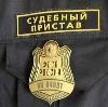 Судебные приставы в Некрасовском