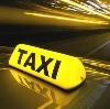 Такси в Некрасовском