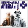 Ветеринарные аптеки в Некрасовском