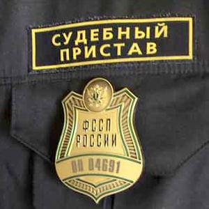 Судебные приставы Некрасовского
