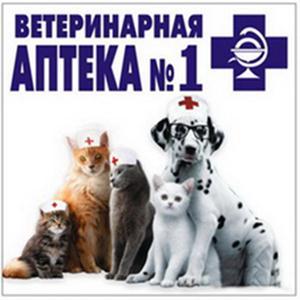 Ветеринарные аптеки Некрасовского